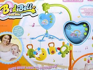 Музыкальная карусель для кроватки, 8785, toys.com.ua