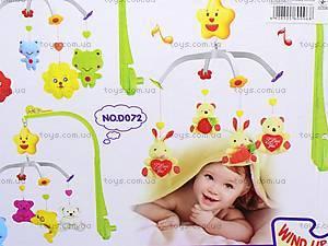 Карусель-погремушка на кроватку для детей, D070, фото