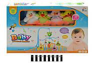Музыкальная карусель с мягкими игрушками, DC015-4