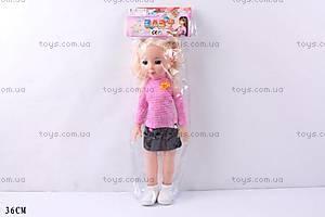 Музыкальная кукла, T5538IC
