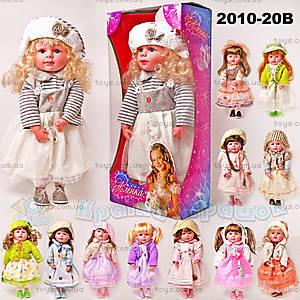 Музыкальная кукла «Аленка», в платье, 2010-20B