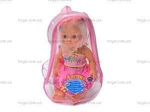 Музыкальная кукла «Аленка», в рюкзаке, 9007, купить
