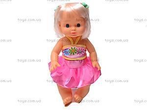 Музыкальная кукла «Аленка», в рюкзаке, 9007, фото