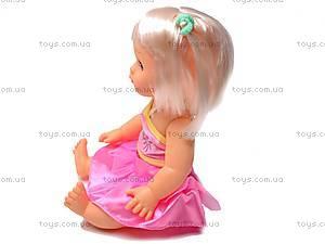 Музыкальная кукла «Аленка», в рюкзаке, 9007, отзывы