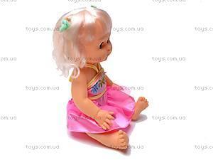Музыкальная кукла «Аленка», в рюкзаке, 9007, цена