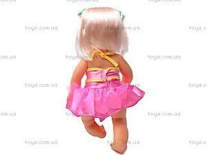 Музыкальная кукла «Аленка», в рюкзаке, 9007, игрушки