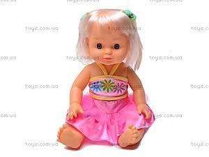 Музыкальная кукла «Аленка», в рюкзаке, 9007
