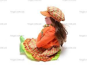 Музыкальная кукла «Аленка», в зимнем наряде, 2010-24B, купить
