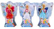 Музыкальная кукла - Ангел, BLD083, набор