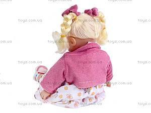 Музыкальная кукла детская, XMY8160, купить