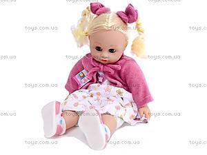 Музыкальная кукла детская, XMY8160, фото