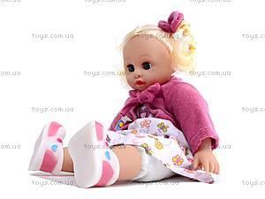 Музыкальная кукла детская, XMY8160, отзывы