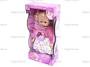 Музыкальная кукла детская, XMY8160