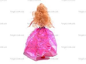 Музыкальная кукла для деток, LE01, купить