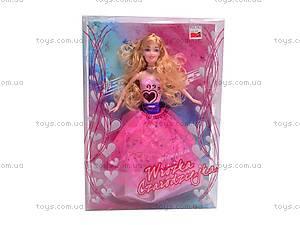 Музыкальная кукла для деток, LE01, отзывы