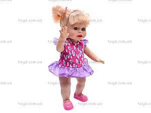Музыкальная кукла для девочек, 2008B, фото