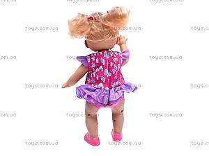 Музыкальная кукла для девочек, 2008B, отзывы