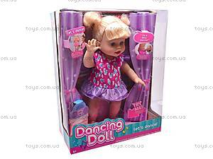 Музыкальная кукла для девочек, 2008B, цена