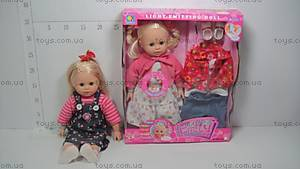 Музыкальная кукла Emily, XMY8161