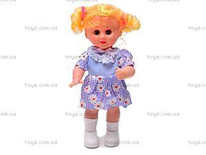 Музыкальная кукла «Иришка», 080302