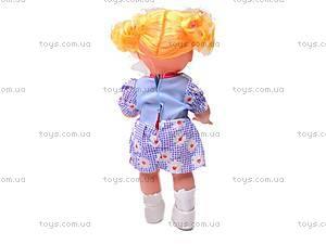 Музыкальная кукла «Иришка», 080302, отзывы