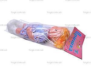 Музыкальная кукла «Иришка», 080302, цена
