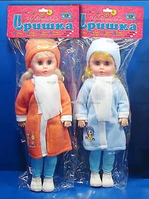 Музыкальная кукла «Иришка», в зимнем наряде, 080303