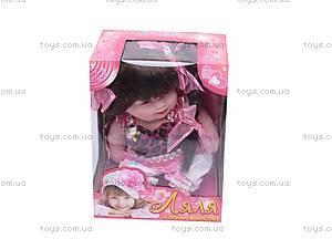 Музыкальная кукла Ляля «Споем вместе», 2010-10E, купить
