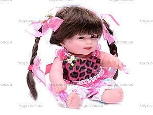 Музыкальная кукла Ляля «Споем вместе», 2010-10E, фото