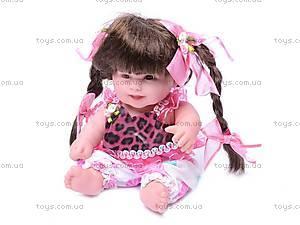 Музыкальная кукла Ляля «Споем вместе», 2010-10E, отзывы