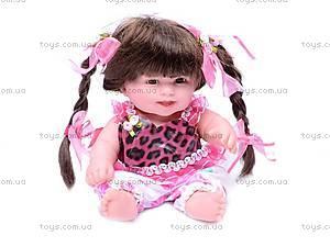 Музыкальная кукла Ляля «Споем вместе», 2010-10E