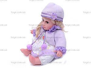 Музыкальная кукла «Ляля», в кофточке, 2010-12A, купить
