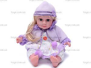 Музыкальная кукла «Ляля», в кофточке, 2010-12A