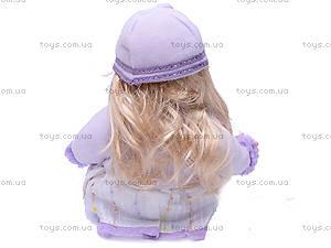 Музыкальная кукла «Ляля», в кофточке, 2010-12A, фото