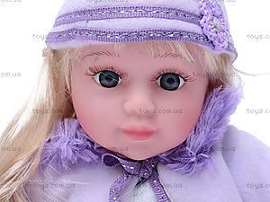 Музыкальная кукла «Ляля», в кофточке, 2010-12A, цена