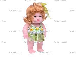 Музыкальная кукла «Ляля», в летнем наряде, 2010-8G, купить