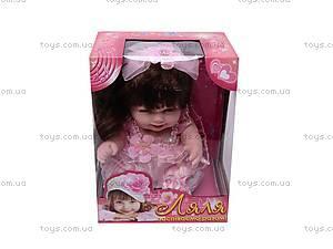 Музыкальная кукла «Ляля», в платье, 2010-10F, цена