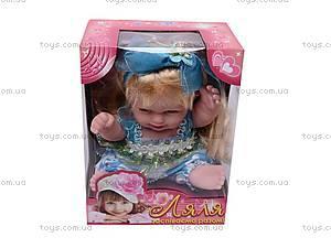 Музыкальная кукла «Ляля», в платье, 2010-10F, игрушки