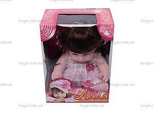 Музыкальная кукла «Ляля», в платье, 2010-10F, детские игрушки