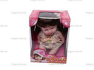 Музыкальная кукла «Ляля», в платье, 2010-10F, магазин игрушек