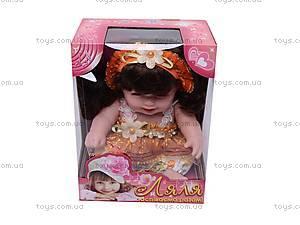 Музыкальная кукла «Ляля», в платье, 2010-10F, toys.com.ua