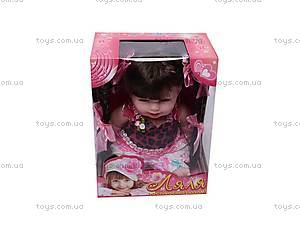 Музыкальная кукла «Ляля», в платье, 2010-10F, toys