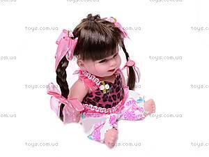 Музыкальная кукла «Ляля», в платье, 2010-10F, іграшки