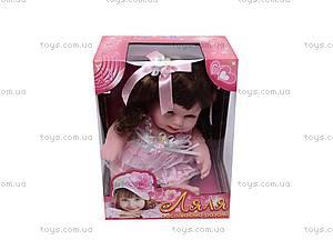 Музыкальная кукла «Ляля», в платье, 2010-10F, детский