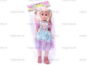 Музыкальная кукла «Любаша», 080306, купить