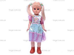 Музыкальная кукла «Любаша», 080306