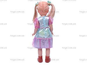 Музыкальная кукла «Любаша», 080306, фото