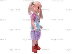 Музыкальная кукла «Любаша», 080306, отзывы