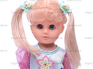 Музыкальная кукла «Любаша», 080306, цена
