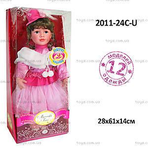 Музыкальная кукла «Маленькая леди», 2011-24C